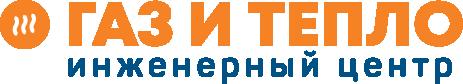 """Вентиль термостатический угловой 1/2"""" """"R.B.M."""" купить в Тольятти с доставкой по России – цены в интернет-магазине «Газ и Тепло»"""